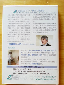 DVD商品写真2